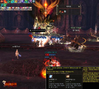 Seed of destruction lineage 2